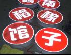 赣州市龙南县实力不锈钢包边字加工厂