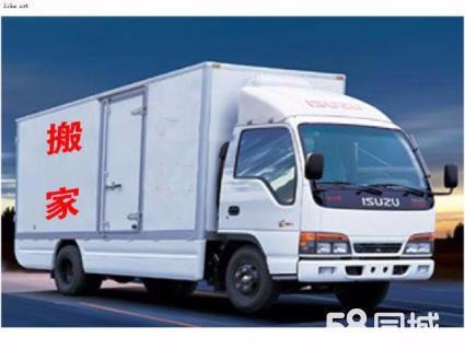武威搬家公司4一9米货车跨省搬家,长途运输,只做长途