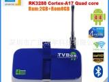 CS928 四核智能电视盒 播放器 RK