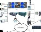 承包安防、视频监控、无线覆盖、门禁、弱电施工