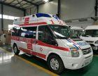 北京救护车长途救护车跨省接送病人转院出院多少钱+多久到?