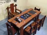 厂家直销老船木功夫茶桌 古典茶台 泡茶桌椅