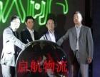 惠阳淡水大亚湾秋长国际快递,专业代理DHL,UPS