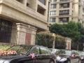 中国婚车网—奔驰宝马奥迪300元起