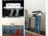 北京高效油烟净化器厂家