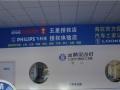 宝马MINI在武汉蓝精灵升级欧司朗氙气灯彰显品质