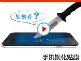 酷派大神f2钢化玻璃膜 f2手机贴膜 钢化膜 酷派8675手机保