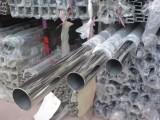 专售高品质304不锈钢管不锈钢发条料