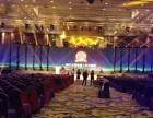 上海灯光音响设备租赁电子签到舞台搭建互动投影