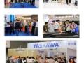 2018年成都自动化展会7月11日至13日举行