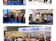 2018年成都自动化展会7月19日至21日举行
