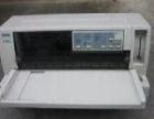 爱普生LQ-680K针式打印机