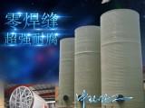 杭州中环塑料储存罐,规格尺寸按需定制,质保一年