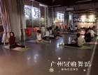 天河哪里有白天或者晚上的瑜伽培训?