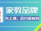 青浦初中语文家教在职教师一对一上门辅导提高成绩