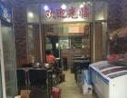 成熟商业街烧烤饭店转让,紧挨大型会所小区,客流量大