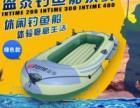 抗洪户外 渔具 充气船 钓鱼艇 橡皮艇 冲锋艇 4人 加厚