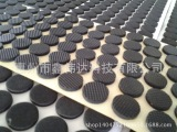 [荐]橡胶脚垫 橡胶垫片 防滑橡胶垫 优质防震绝缘橡胶垫批发定制