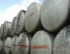 通化出售火车罐油罐水罐压力罐白钢罐水泥罐汽车罐吨桶