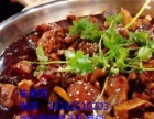 烧鸡公火锅底料配方枫味源烧鸡公加盟 火锅