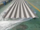 YX18-76-836波浪彩钢瓦生产厂家 波纹墙面瓦加工
