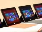 杭州surface微软电脑维修点 杭州微软平板售后维修电话