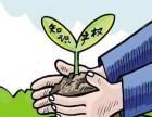 商标注册 多少钱 郑州尚宏商标交易 北京商标