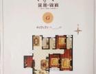 德州夏津 荣兆锦宸一期清盘大促 水系洋房 与政府做邻居