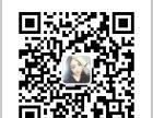 北京延庆县 顺芝堂大学生诗缘 较新艾灸盒图片及价格?艾灸贴艾