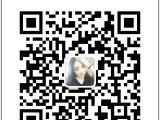 北京延庆县 顺芝堂大学生诗缘 较新艾灸盒图片及价格 艾灸贴艾