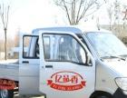 厂家直销电动三轮小吃美食车多功能售货摆摊车