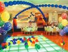 长沙公司年会公司部门聚会在哪里玩比较好?