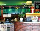 SPR咖啡招商加盟