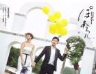 婚纱照流行趋势