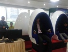 江苏徐州拟视界电子科技有限公司加盟 娱乐场所