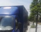 4.2米厢式货车急转