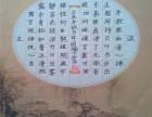惠州东平小朋友们喜欢的江北书法培训学校质量是墨韵的致胜之道