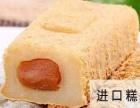 端午五芳斋粽子,月饼礼盒,零食饮料,配送