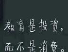 深圳大学城附近哪里有学历报名中心