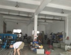 福永加油站附近一楼280平米厂房出租