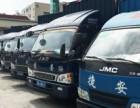 深圳捷安运输城市仓储商超配送,KA配送,干线运输,仓库租赁