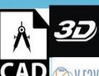 沈阳室内设计培训CAD施工图3D建模VR渲染课程