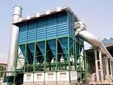 厂家直销电厂脉冲袋式除尘器环保设备