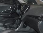 现代 2013款全新胜达2.4L 自动四驱智能型