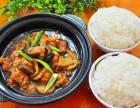 杨铭宇黄焖鸡米饭加盟 加盟流程和条件详细 留言免费回电