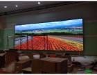 专业制作安装LED单双色 全彩显示屏,婚庆彩屏
