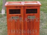 供应西安 防腐木垃圾桶 实木垃圾桶 户外木垃圾桶 公园垃圾桶