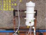 聚砜(PSF)超滤膜加工 免费提供封装技