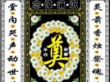 鄭州殯儀館白事服務