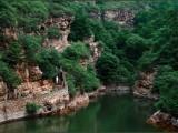 平谷大峡谷一日游 怎么去平谷大峡谷 平谷大峡谷一日游价格